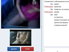 Slutty russian Videochat 1